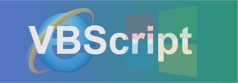 VBScript Variables